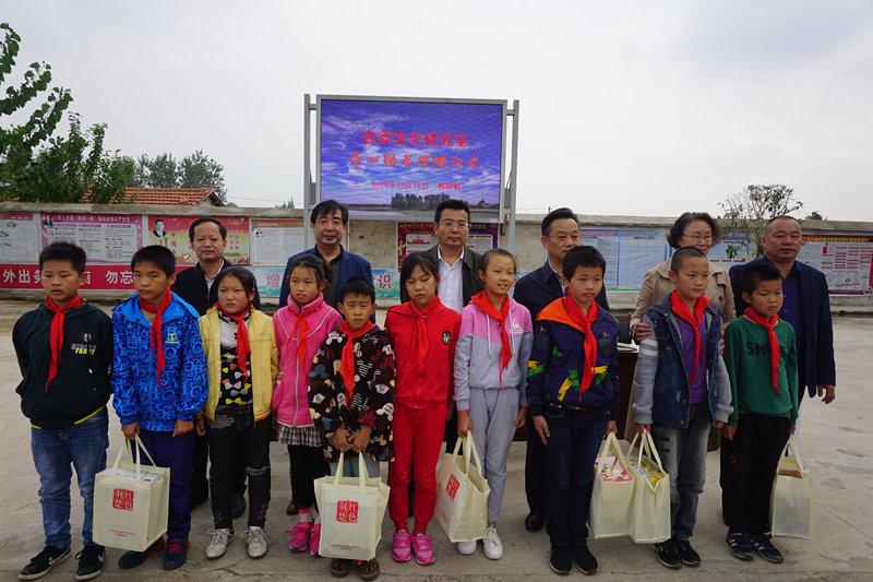 省委党史研究室赴鄂州开展精准扶贫活动