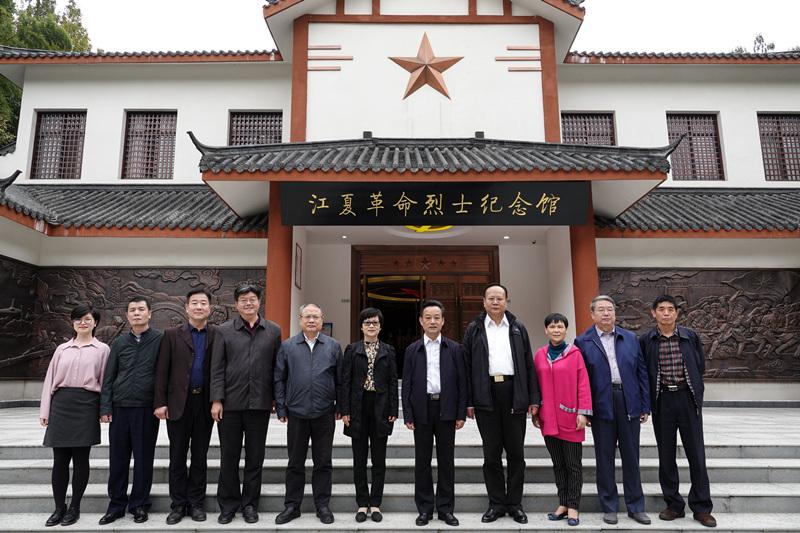省委党史研究室主任何光耀赴武汉市江夏区调研党史工作