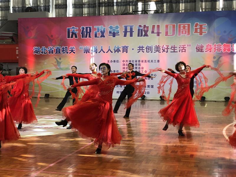 """我室荣获""""庆祝改革开放40周年省直机关健身排舞比赛""""二等奖"""