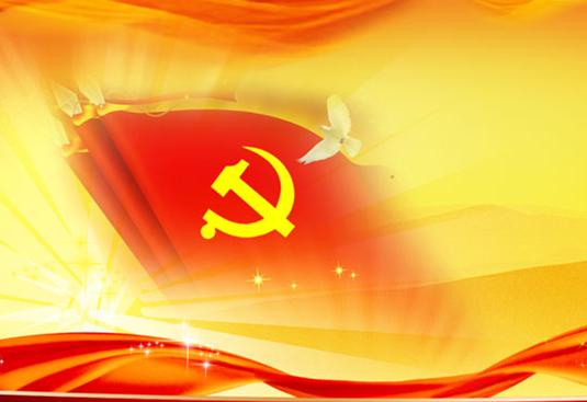 省委党史研究室传达学习湖北省省级机构改革实施意见