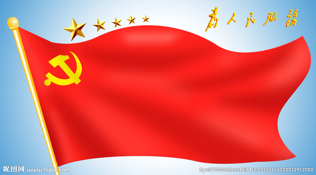 省委党史研究室撰写理论宣传文章庆祝新中国成立70周年