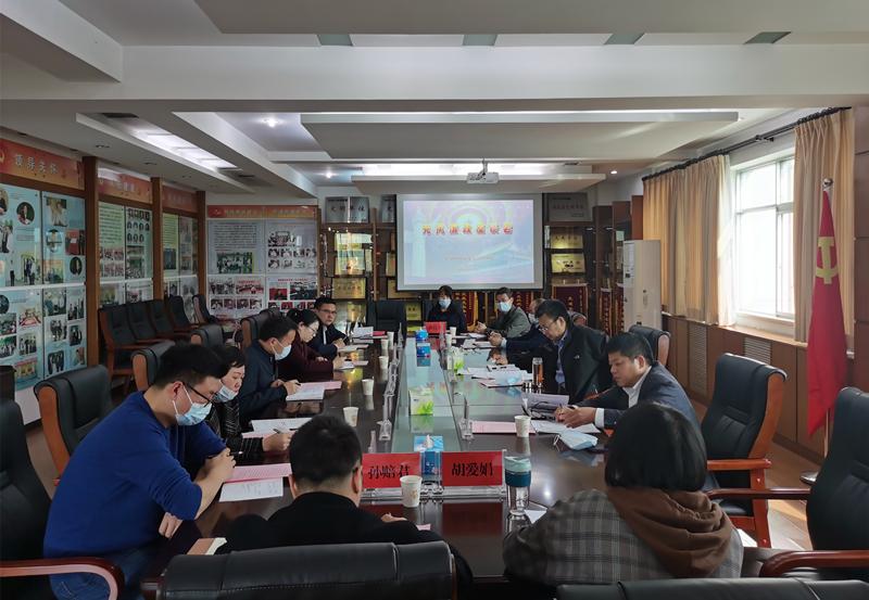 省委党史研究室召开党风廉政座谈会
