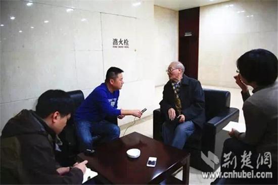 """中央媒体来湖北集中采访""""共产党人一杆旗""""沈因洛 ..."""