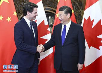 习近平会见加拿大总理特鲁多