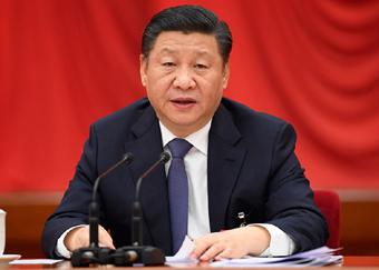 中国共产党第十九届中央委员会第二次全体会议举行