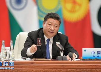 """习近平:进一步弘扬""""上海精神"""" 构建上合命运共同体"""