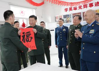 习近平春节前夕视察看望北京卫戍区